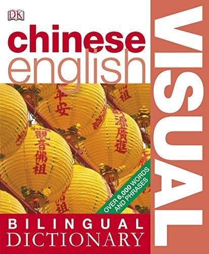 9781405329163: Chinese-English Bilingual Visual Dictionary (DK Bilingual Dictionaries) (Chinese and English Edition)