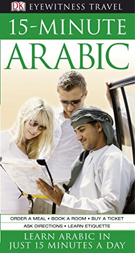 9781405332361: 15-Minute Arabic: Learn Arabic in Just 15 Minutes a Day