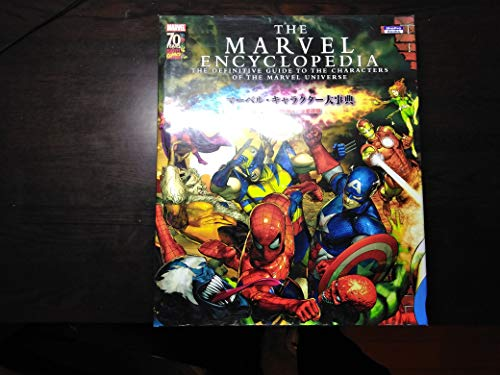 9781405334860: The Marvel Encyclopedia
