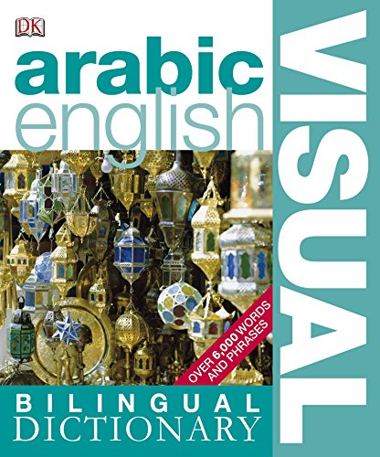 9781405341219: Arabic-English Bilingual Visual Dictionary (DK Bilingual Dictionaries)