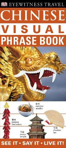 9781405341813: Chinese Visual Phrase Book: See it / Say it / Live it! (Eyewitness Travel Visual Phrase Book)