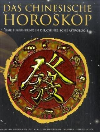 9781405485838: Das chinesische Horoskop