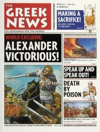 9781406317602: Greek News (History News)