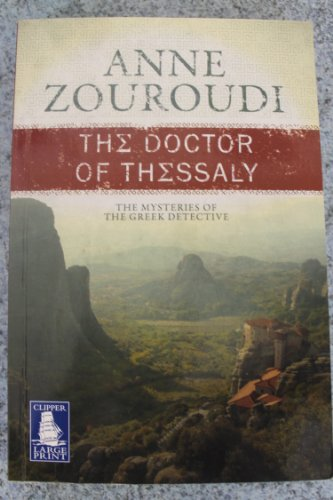 9781407447285: The Doctor of Thessaly (Clipper Large Print)
