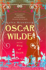 9781408428016: Oscar Wilde and the Ring of Death (Large Print Edition)