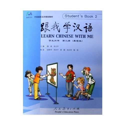 9781408500040: Learn Chinese with Me (Book 2)