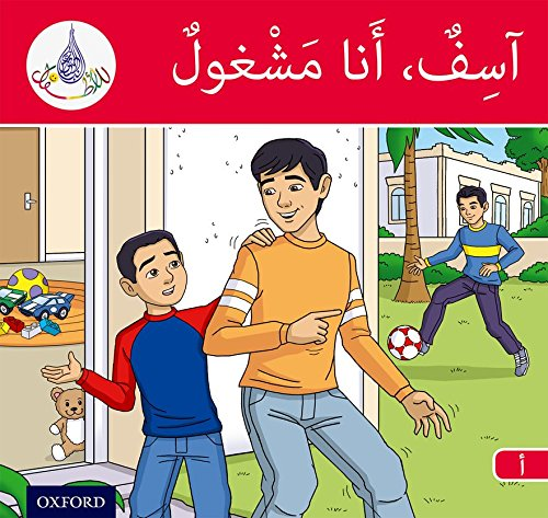 9781408524558: Arabic Club Readers: Red Band: Sorry, I'm Busy (Arabic Club Pink Readers)