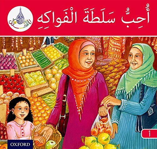 9781408524596: The Arabic Club Readers: Red Band A: I Like Fruit Salad
