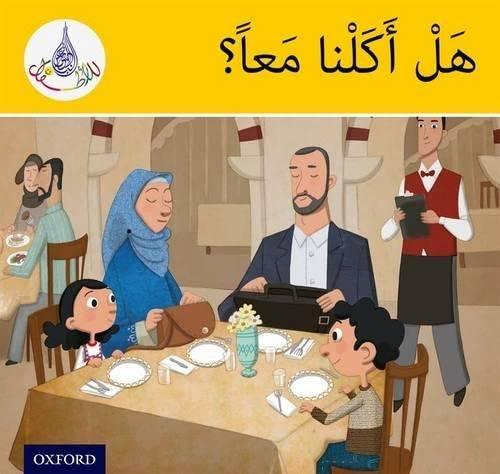 9781408524770: Arabic Club Readers: Yellow Band: Did We Eat Together? (Arabic Club Yellow Readers)