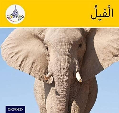 9781408524824: The Arabic Club Readers: Yellow Band: Elephants