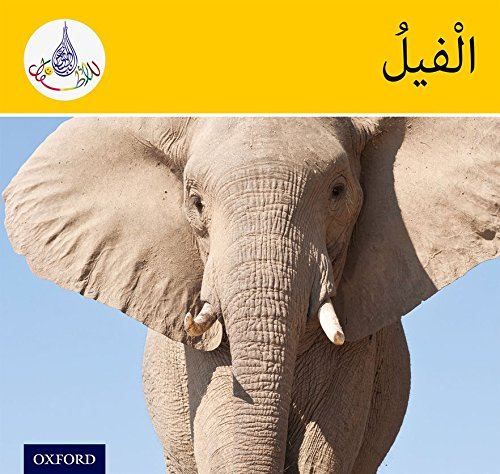 9781408524824: The Arabic Club Readers: Yellow Band: Elephants