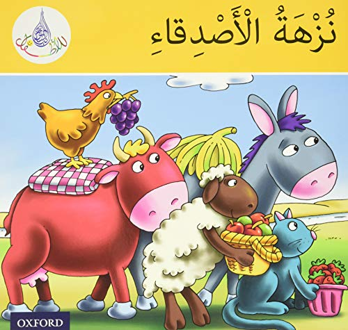 9781408524879: Arabic Club Readers: Yellow Band: The Friends' Picnic (Arabic Club for Kids)