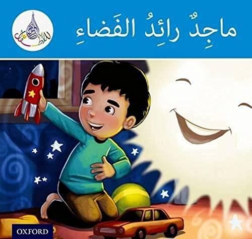 9781408524923: Arabic Club Readers: Blue Band: Majid the Astronaut (Arabic Club Blue Readers)