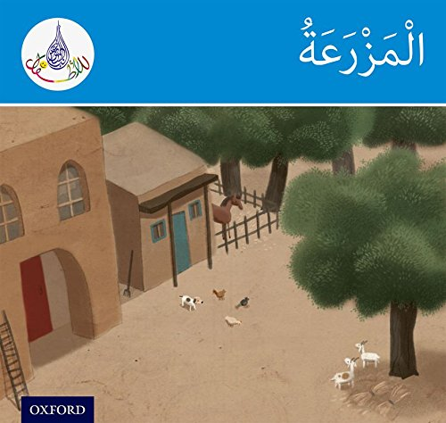 9781408524954: Arabic Club Readers: Blue Band: The Farm (Arabic Club Blue Readers)