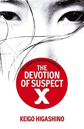 9781408703250: Devotion of Suspect X