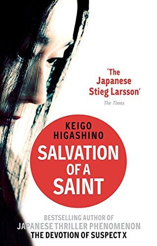 9781408704196: Salvation of a Saint