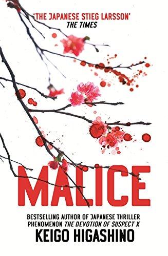 9781408705858: Malice