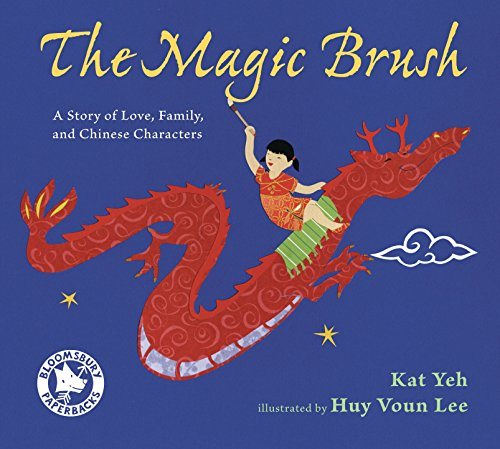 9781408815458: The Magic Brush (ANZ Edition): A Story of Love, Family, and Chinese Characters