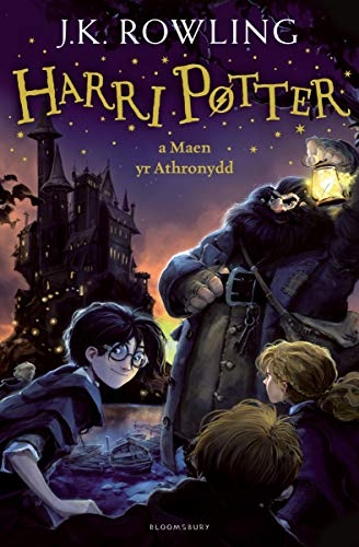9781408871591: Harry Potter and the Philosopher's Stone Welsh: Harri Potter a maen yr Athronydd (Welsh) (Welsh Edition)