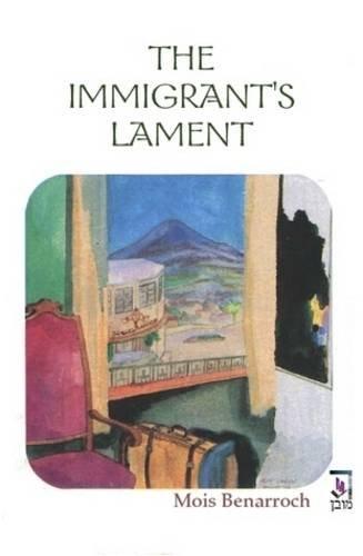 9781409220497: the Immigrant's Lament Hebrew/English Bilingual Edition (Hebrew Edition)