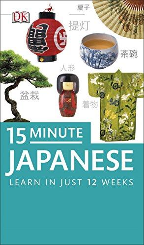 9781409331155: 15-Minute Japanese (Eyewitness Travel 15-Minute)
