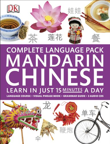 Complete Mandarin Chinese Pack (Mixed media product): DK
