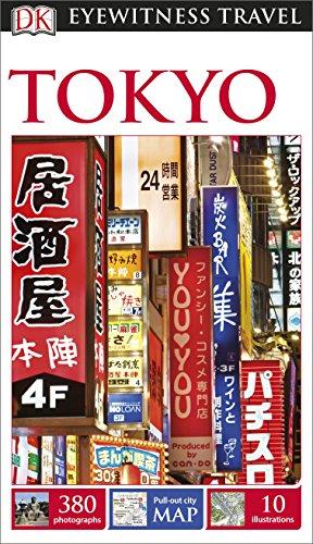 9781409369189: DK Eyewitness Travel Guide: Tokyo