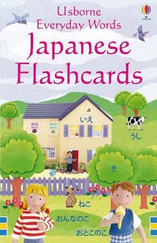 9781409505891: Everyday Words Japanese Flashcards (Everyday Words Flashcards)