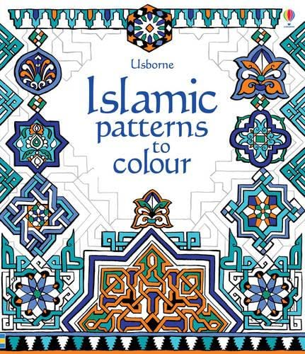 9781409556732: Islamic Patterns to Colour