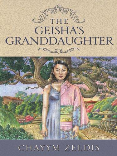 9781410401946: The Geisha's Granddaughter
