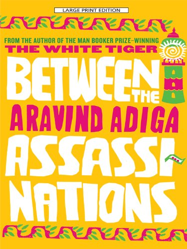 9781410420411: Between the Assassinations (Thorndike Reviewers' Choice)