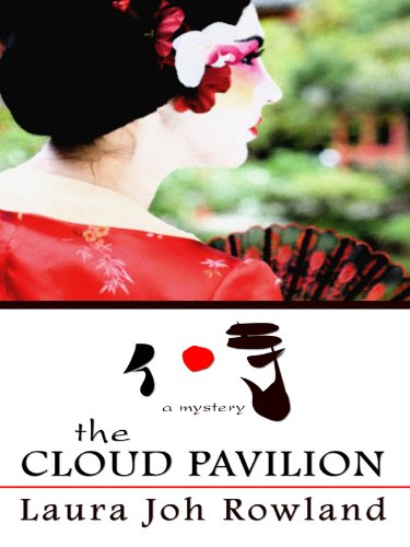 9781410423030: The Cloud Pavilion (Thorndike Press Large Print Historical Fiction)