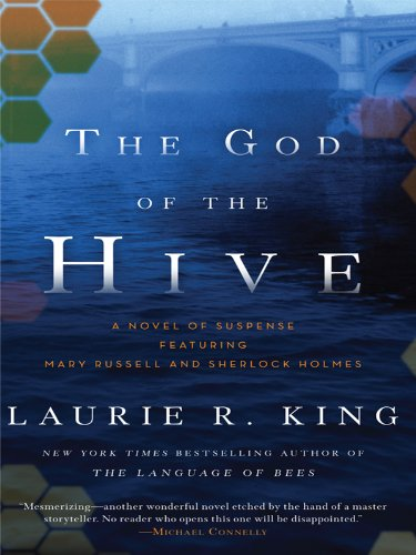 9781410424686: The God of the Hive (Thorndike Mystery)