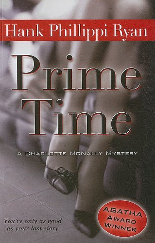 9781410430175: Prime Time (Kennebec Large Print Superior Collection)