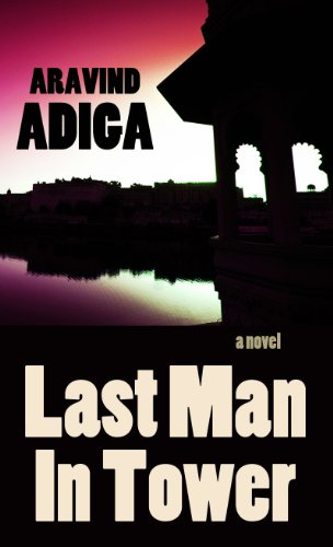 9781410443168: Last Man in Tower (Thorndike Reviewers' Choice)