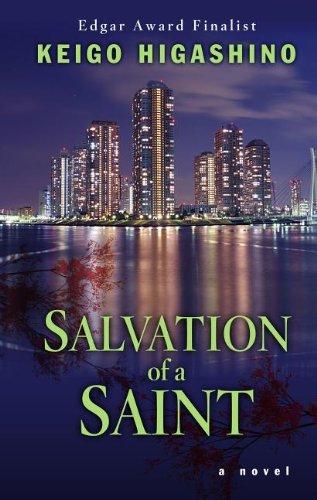 9781410454843: Salvation of a Saint (Thorndike Press Large Print Reviewers' Choice)
