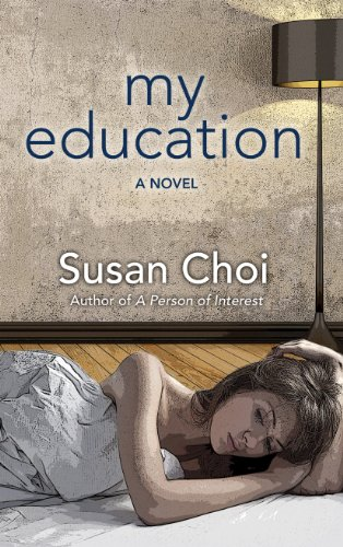 9781410464187: My Education