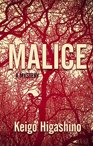 Malice (Thorndike Press Large Print Reviewer's Choice): Higashino, Keigo