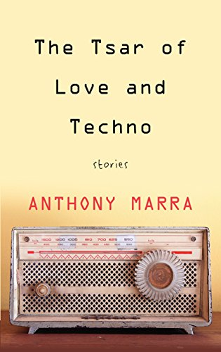 9781410486554: The Tsar of Love and Techno: Stories