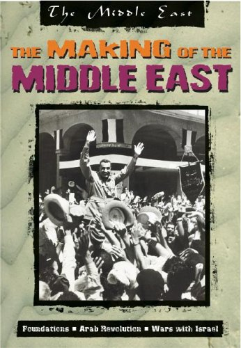9781410916204: The Making of the Middle East (Middle East (Raintree Hardcover))