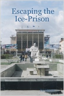 Escaping the Ice-Prison (1411648064) by Bacon, Paul