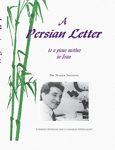 9781412030755: A Persian Letter