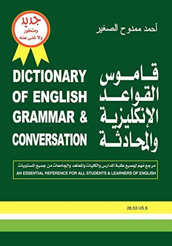 Dictionary of English Grammar & Conversation: An: Al Saghir, Ahmad