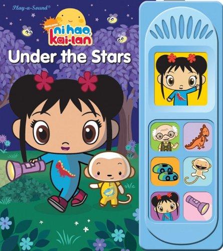 9781412716932: Ni Hao, Kai-Lan: Under the Stars (Play-a-sound)