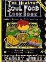 45 Healthy Soul Food Recipes: American Heart Association staff
