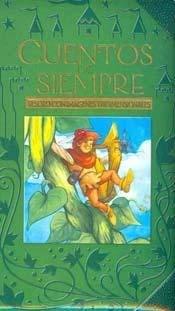 cuentos de siempre tesoro con imagenes tridimensionales (1412779480) by david wenzel