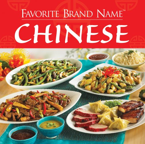 9781412793193: Favorite Brand Name Chinese
