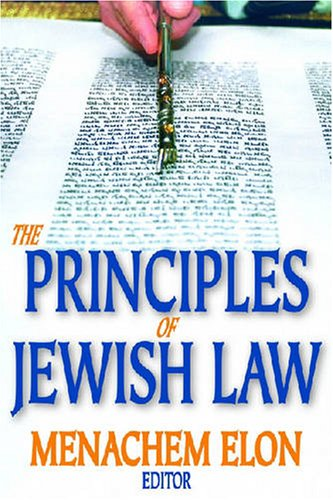 9781412807197: The Principles of Jewish Law