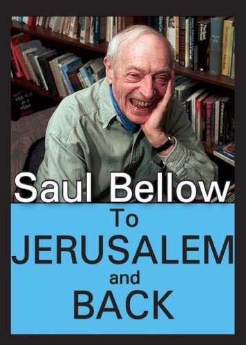 9781412811842: To Jerusalem and Back