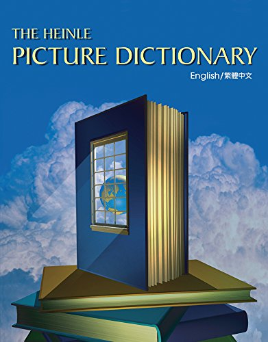 The Heinle Picture Dictionary: Huizenga, Huizenga; Not